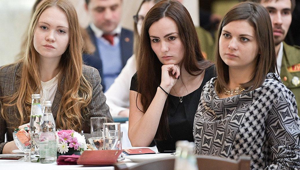 На Урале пройдет форум Сообщество