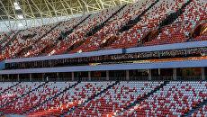Трибуны на стадионе Мордовия Арена в Саранске. Архивное фото