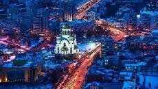 Вечерний Екатеринбург. Архив