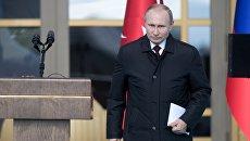 Президент РФ Владимир Путин на церемонии официальной встречи президентом Турецкой Республики Реджепом Тайипом Эрдоганом в Анкаре. 3 апреля 2018