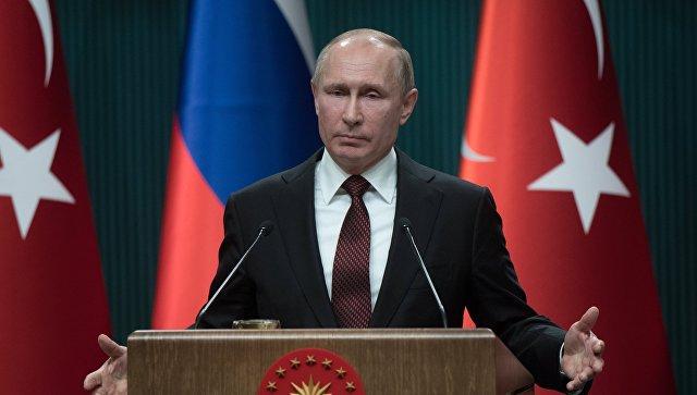 Владимир Путин на пресс-конференции по итогам встречи с президентом Турецкой Республики Реджепом Тайипом Эрдоганом. 3 апреля 2018