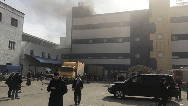 Пожар в ТЦ Персей в Москве
