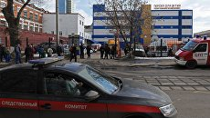У детского торгового центра Персей в Москве, где произошло возгорание. Архивное фото