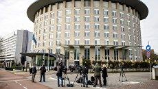 Штаб-квартира Организации по запрещению химического оружия в Гааге, Нидерланды. 4 апреля 2018 года