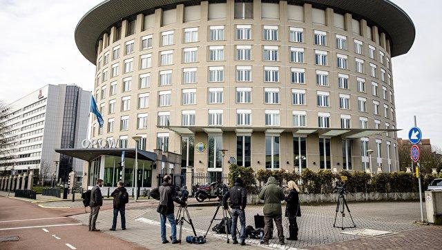 Штаб-квартира Организации по запрещению химического оружия в Гааге, Нидерланды. 4 апреля 2018 года. Архивное фото