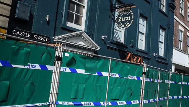 ОЗХО проинформировала Великобритании результаты расследования по«делу Скрипаля»
