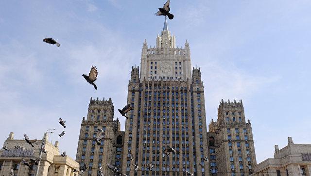 В МИД заявили, что Россия не будет затягивать с ответом на санкции США