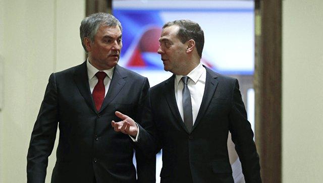Медведев назвал последние 6 лет годами испытаний экономики напрочность