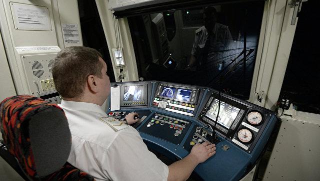 Название розовой линии московского метро выберут горожане