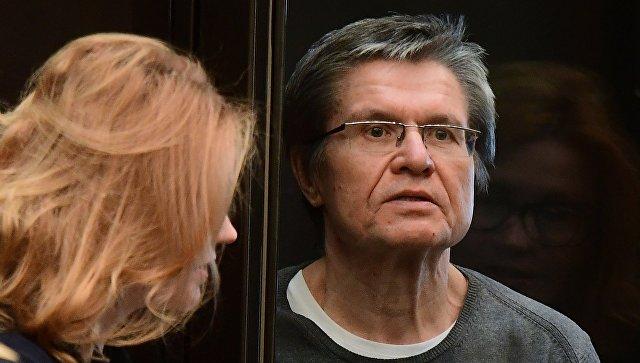 Суд снял арест со счета Улюкаева для уплаты штрафа в 125 миллионов рублей