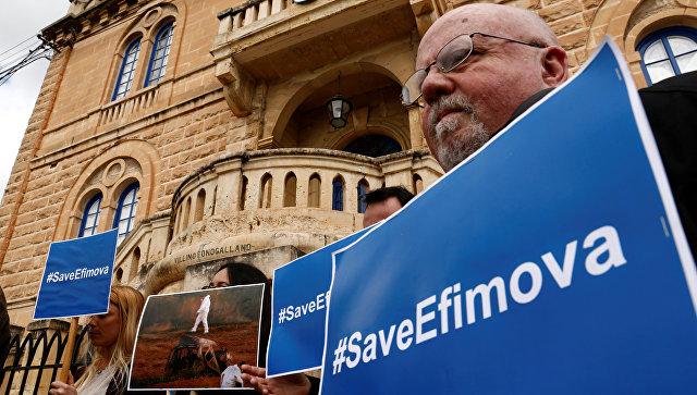 Греция отказалась экстрадировать россиянку Марию Ефимову наМальту