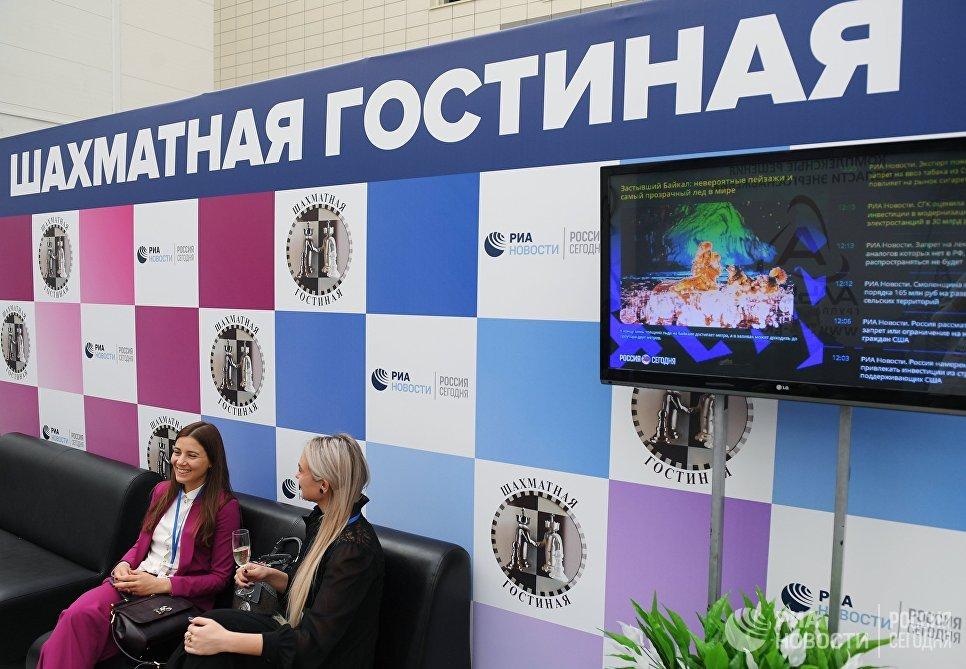Шахматная гостиная Красноярского экономического форума