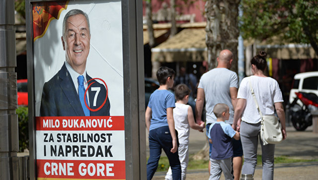 ВЧерногории началось голосование напрезидентских выборах