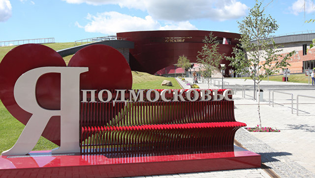 Московская область. Архивное фото