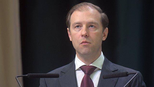 Денис Мантуров на заседании коллегии министерства промышленности и торговли РФ
