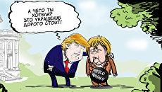 Санкции требуют жертв