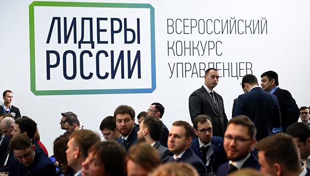 Участники президентской программы кадрового резерва осенью поедут в регионы