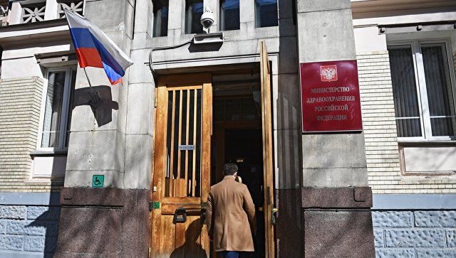 Мужчина у входа в Министерство здравоохранения РФ в Москве. Архивное фото
