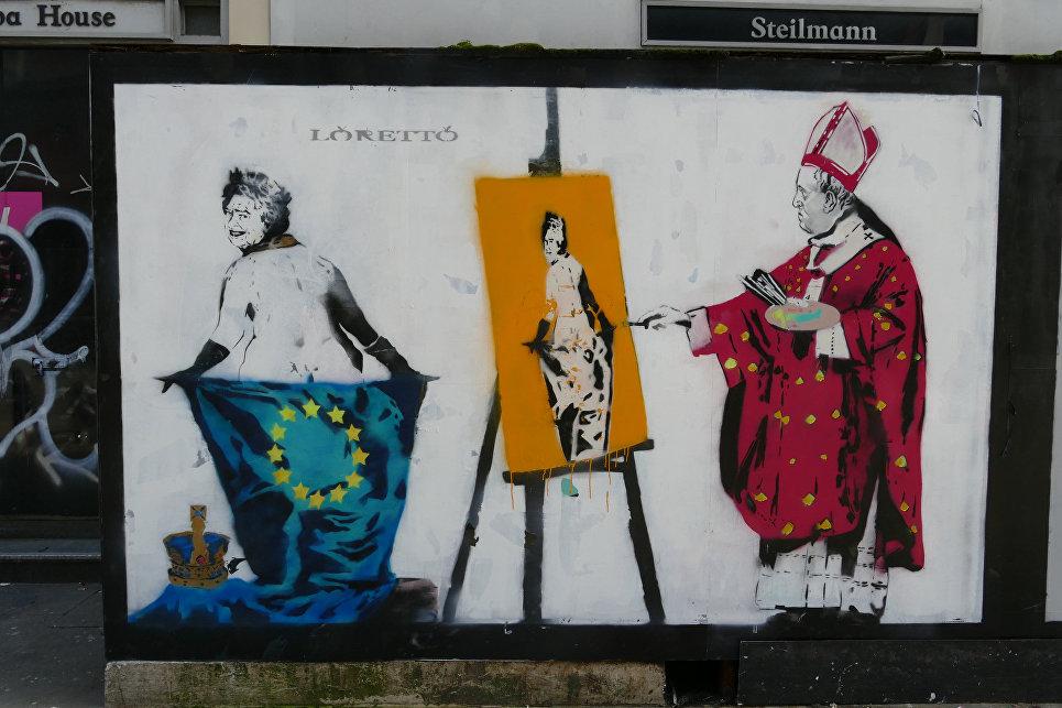 Уличная картина Лоретто