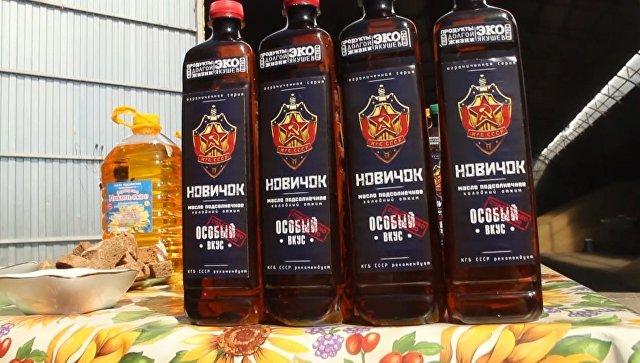 Новичок в бутылке: масло с названием химоружия появилось в Ульяновске