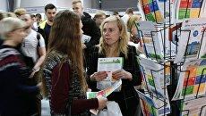 Участники форума Московский день профориентации и карьеры в Москве. Архивное фото