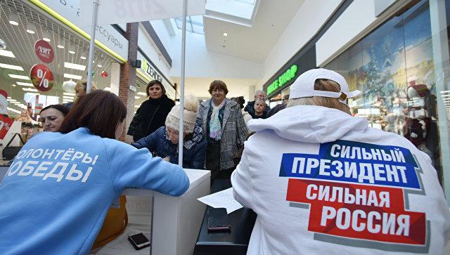 Пункте сбора подписей по выдвижению Владимира Путина на президентских выборах в Симферополе. Архивное фото