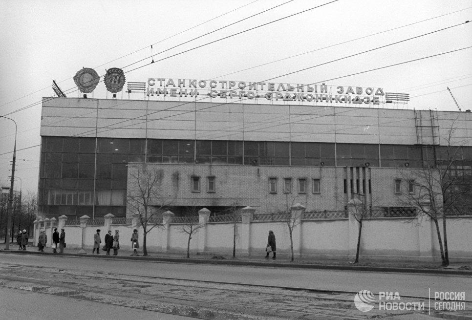 Главный корпус Московского станкостроительного завода
