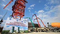Старт строительства Курской АЭС-2. 29 апреля 2018