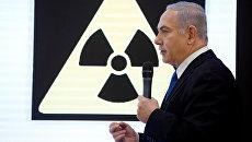 Премьер-министр Израиля Биньямин Нетаньяху выступил с заявлением по ядерной программе Ирана в министерстве обороны в Тель-Авиве. 30 апреля 2018