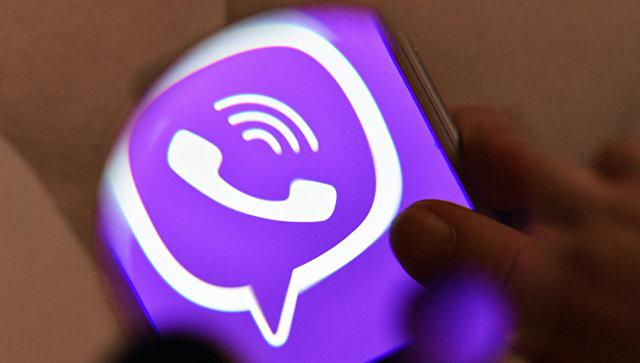 Viber заявил о частичной блокировке серверов в России