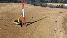 Подготовка территории подмосковного полигона Ядрово в Волоколамске к дегазации