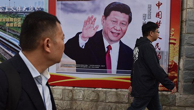 Плакат с портретом председателя КНР Си Цзиньпина в Пекине