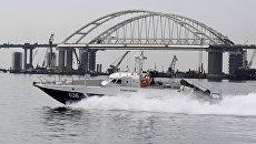 Патрульный катер береговой охраны в Керченском проливе. Архивное фото