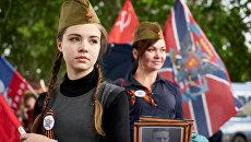 Участницы акции Бессмертный полк