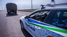 Испытание российского беспилотного автомобиля на подходах к Крымскому мосту. Архивное фото