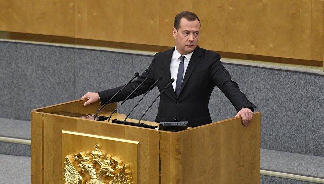 Медведев возглавил правительство