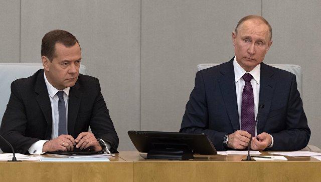 Медведев передал Путину предложения по структуре нового кабмина