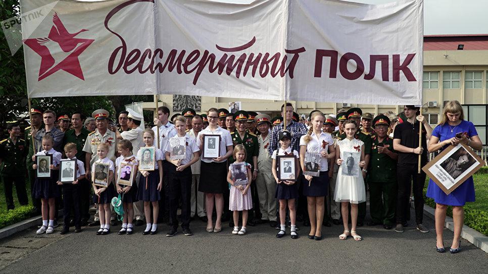 Участники акции Бессмертный полк в Ханое