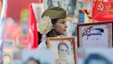 Девочка на акции Бессмертный полк в Москве