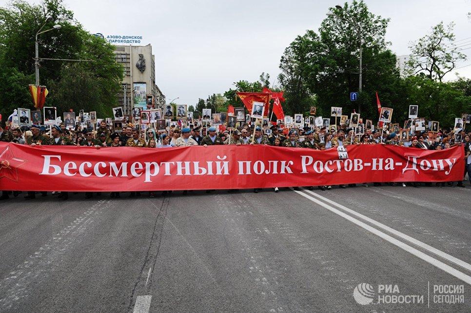 Участники акции Бессмертный полк в Ростове-на-Дону