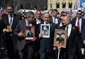 Президент РФ Владимир Путин, премьер-министр Израиля Биньямин Нетаньяху и президент республики Сербия Александр Вучич принимают участие в шествии патриотической акции Бессмертный полк