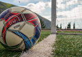 Центральный стадион Международного детского центра Артек