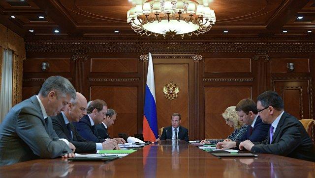 Председатель правительства РФ Дмитрий Медведев проводит совещание по экономическим вопросам. 11 мая 2018