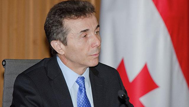 Бидзина Иванишвили стал председателем правящей в стране партии