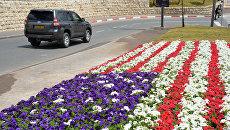 Цветочная клумба в виде флага США на одной из улиц Иерусалима. Архивное фото
