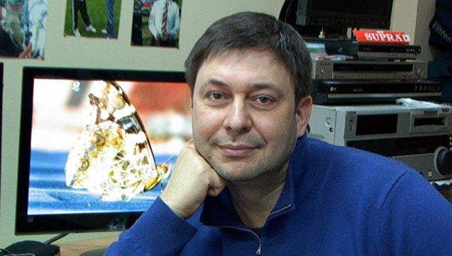 Журналист Кирилл Вышинский. Архивное фото