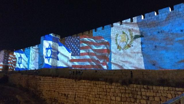 Изображение флага Гватемалы