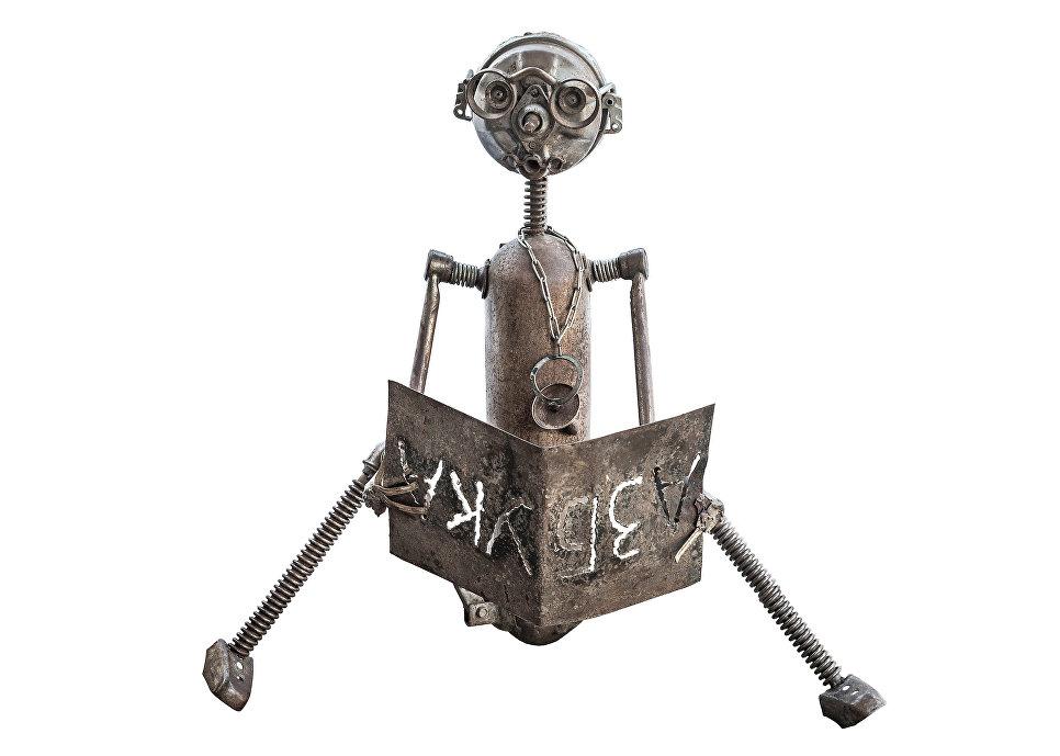 Сын. Экспонат парка-музея металлических скульптур СГТУ имени Гагарина Ю.А.