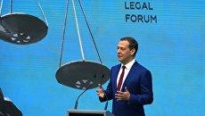 Дмитрий Медведев во время выступления на пленарном заседании Будущее юридической профессии VIII Петербургского международного юридического форума. 16 мая 2018