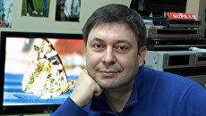 Речь идет о жизни человека. Ситуация вокруг ареста Вышинского в Киеве